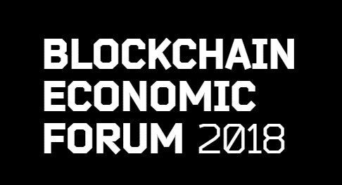 Blockchain Economic Forum 2018: Как это было