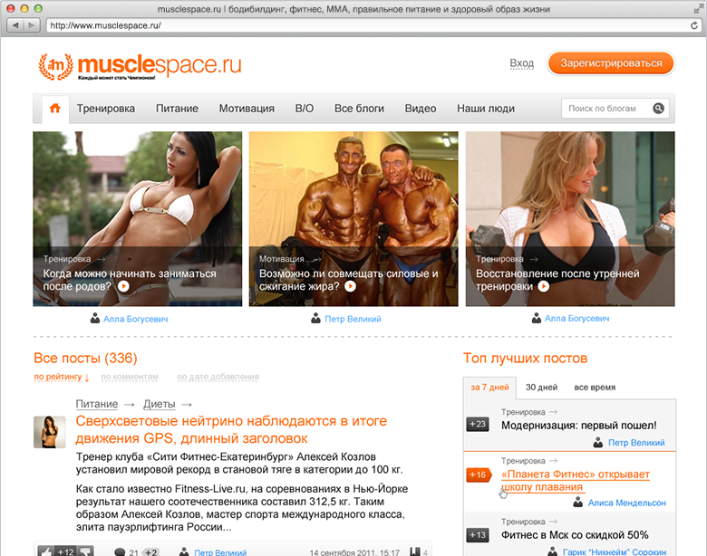 MuscleSpace
